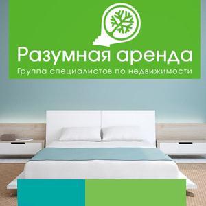 Аренда квартир и офисов Красноармейского