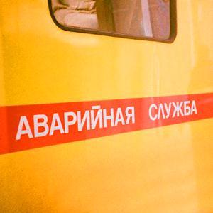 Аварийные службы Красноармейского