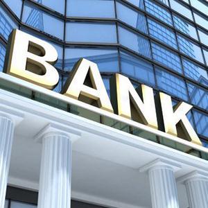 Банки Красноармейского