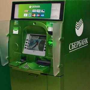 Банкоматы Красноармейского