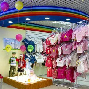 Детские магазины Красноармейского