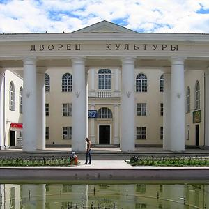 Дворцы и дома культуры Красноармейского