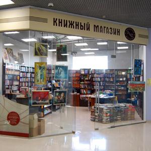 Книжные магазины Красноармейского