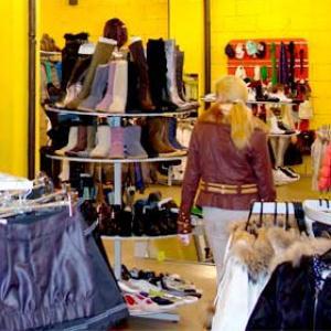 Магазины одежды и обуви Красноармейского