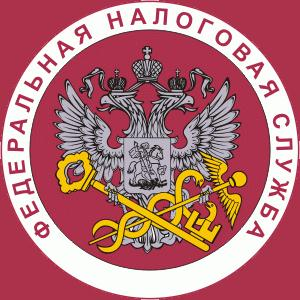 Налоговые инспекции, службы Красноармейского