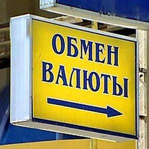Обмен валют Красноармейского