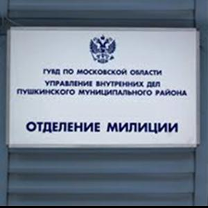 Отделения полиции Красноармейского