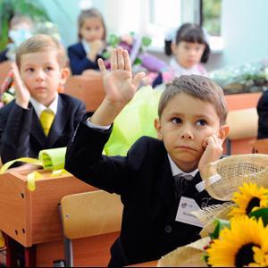 Школы Красноармейского