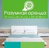 Аренда квартир и офисов в Красноармейском