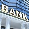 Банки в Красноармейском