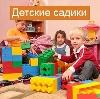 Детские сады в Красноармейском