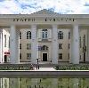 Дворцы и дома культуры в Красноармейском