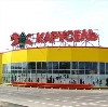 Гипермаркеты в Красноармейском