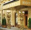 Гостиницы в Красноармейском