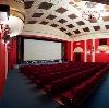 Кинотеатры в Красноармейском