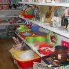 Магазины хозтоваров в Красноармейском