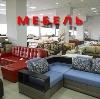 Магазины мебели в Красноармейском