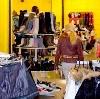 Магазины одежды и обуви в Красноармейском