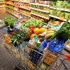 Магазины продуктов в Красноармейском
