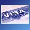Оформление виз в Красноармейском
