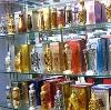 Парфюмерные магазины в Красноармейском