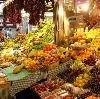 Рынки в Красноармейском