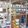 Строительные магазины в Красноармейском