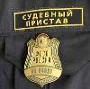Судебные приставы в Красноармейском