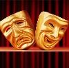 Театры в Красноармейском