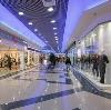 Торговые центры в Красноармейском