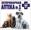 Ветеринарные аптеки в Красноармейском