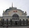 Железнодорожные вокзалы в Красноармейском