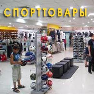 Спортивные магазины Красноармейского
