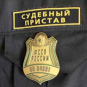 Судебные приставы Красноармейского