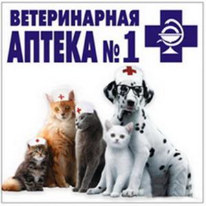 Ветеринарные аптеки Красноармейского
