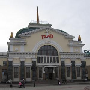 Железнодорожные вокзалы Красноармейского